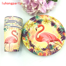 60pcs Flamingo theme 30pcs cups+30pcs plates for Kids birthday party decoration 30people use