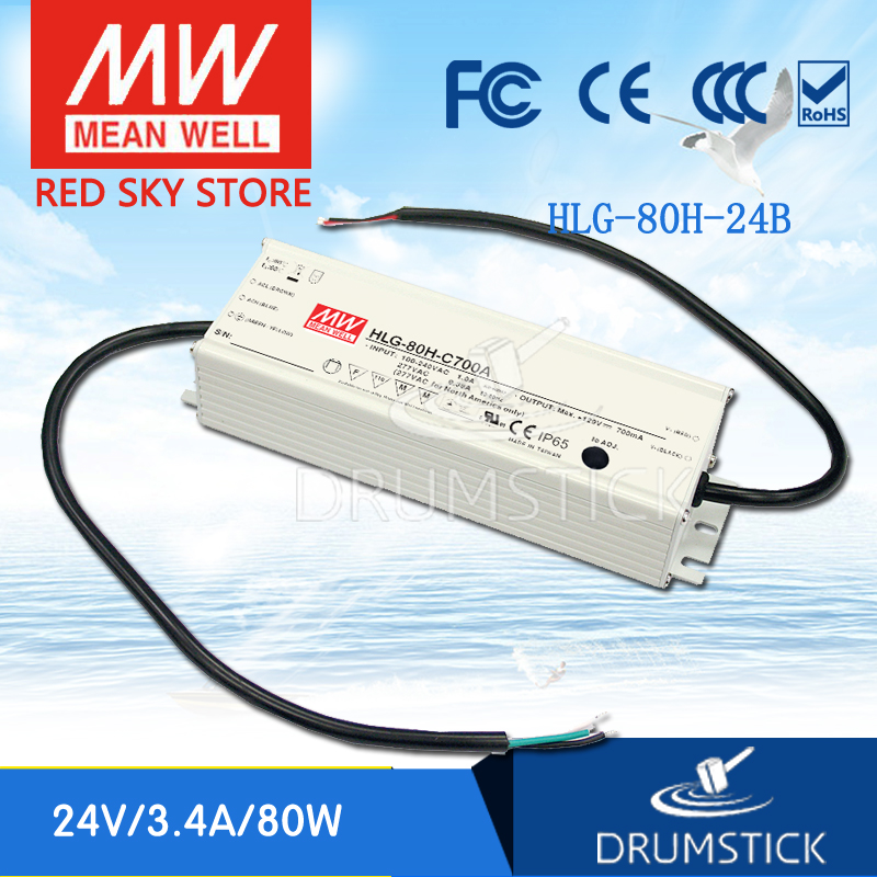 MEAN WELL HLG-80H-24B 24V 3.4A meanwell HLG-80H 24V 81.6W Single Output LED Driver Power Supply B type [nc b] mean well original hlg 120h 54a 54v 2 3a meanwell hlg 120h 54v 124 2w single output led driver power supply a type