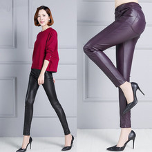 2019 Women High Waist Slim Sheepskin Pants KP6