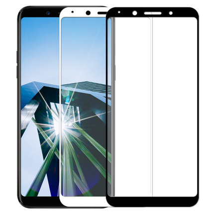 3D Tempered Glass For OPPO F5 Youth Full Cover 9H Protective film Explosion-proof Screen Protector For OPPO F5 A73 A75