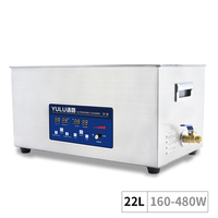 Digital 22L Ultrasonic Cleaner Bath Power Adjustment Motherboard Motocycle Car Parts Degreasing Transducer Heater Time Tank