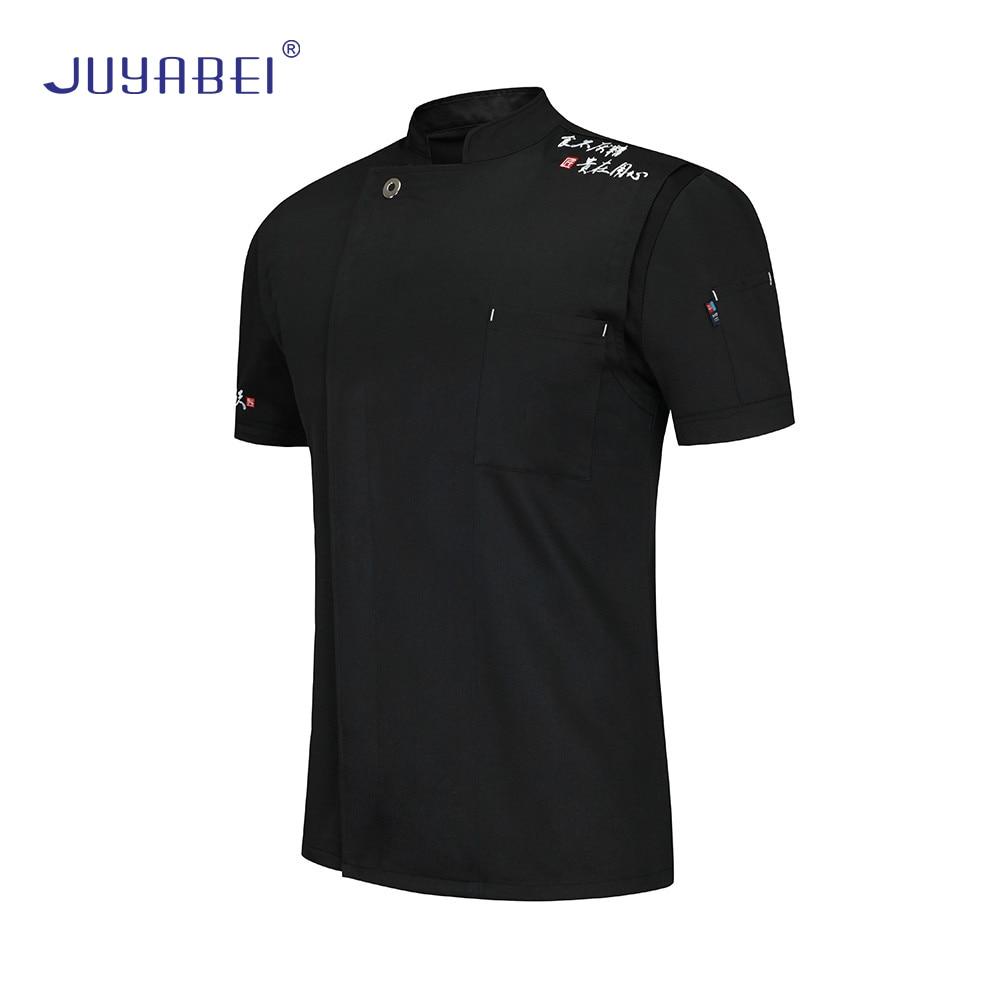 Chef  Jacket  High  Quality Restaurant Hotel Kitchen Unisex Work Coat Short  Sleeve  Chef Jacket  Breathable  Uniform