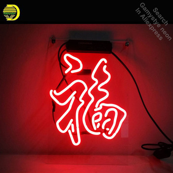 Neon Sign for Blessing in Chinsese for Bedroom Neon Bulb sign Fu handcraft Glass tubes Decorate windows lights with clear board