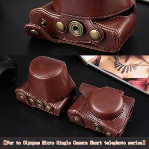 Чехол-сумка из искусственной кожи для камеры Olympus OM-D E-M10 EM10 Mark II III E-M5 EM5 II E-PL5 E-PL6 E-PL7 EPL5 EPL6 EPL7 EPL8