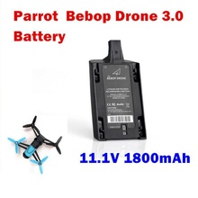 Parrot  Bebop drone 3.0 11.1V 1800mAh Battery A grade Chip Lithium-ion Polymer Rechargeable Battery