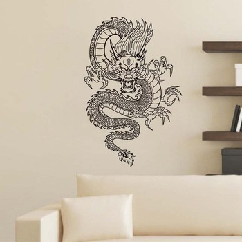 DCTOP Chinese Style Dragon Wall Stickers For Living Rooms Vinyl Waterproof Wall  Art Murals Decals Home