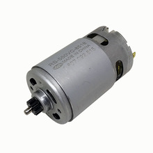 лучшая цена 12V 13 teeth RS-550VC-8518 DC GEAR motor for BOSCH GSR12V-15 3601H68102 electric drill Screwdriver maintenance spare parts