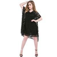 Black Lace Dress Women Plus Size Vestidos xxxl Loose Mother Big Size Dresses 5XL Summer 2016 6XL Short Sleeve Large Dresses 7XL