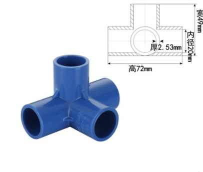 12pcs/lot Inner diameter:20mm PVC water pipe fittings four-way DIY  rectangular shoe shelf plastic connector