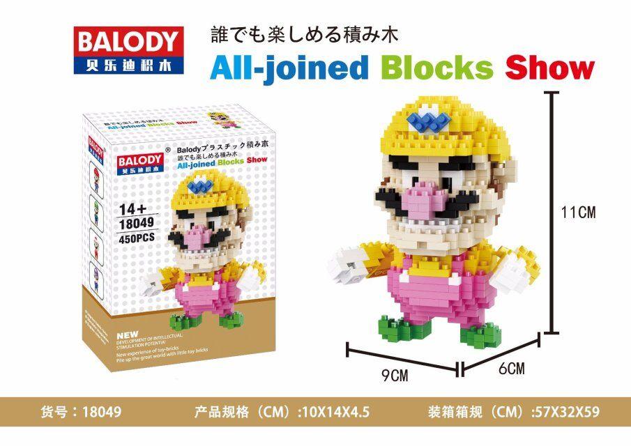 Balody Blocks Cute Small Mario Model Building bricks Toy brinquedos Wario Action figures Yoshi Kids Gifts toys for children