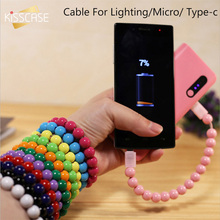KISSCASE Beads Jewelry Charging Type- C Micro B Cable For iPhone Android Mobile Phone Charger Portable USB Wire