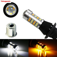 2 BAU15S 7507 PY21W Single Filament Switchback LED Bulbs Canbus For LED Daytime Running Lights LED