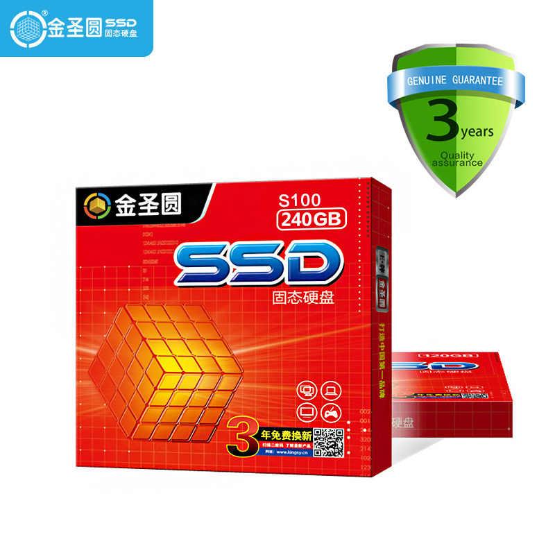 JSYERA S100 2,5 pulgadas SATA 3,0 240GB SSD disco duro de estado sólido y disco duro S100