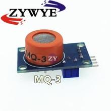 MQ3 MQ-3 Alcohol decector gas sensor Module for Arduino