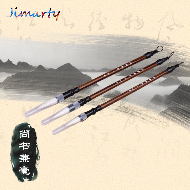 1pc Calligraphy Brush Beginner Calligraphy Painting Multiple Hair Writing Brush Chinese Paint Brush 3 Size Available ACS001