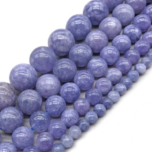 Natural Beads Stone Lavender Purple Chalcedony Jades Round Loose for Jewelry Making Diy Bracelet Necklace 4 6 8 10 12mm