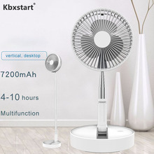 Kbxstart USB Chargable Portable Foldable Telescopic Fan Multi-Function Desktop Table Adjustable Angle Travel Air Cooling