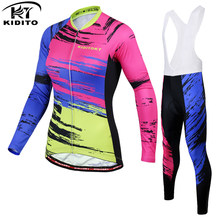 KIDITOKT 2018 Winter Thermal Fleece Cycling Jersey Set Maillot Ropa  Ciclismo Long Sleeve Woman Bike Clothing 40d90ce41