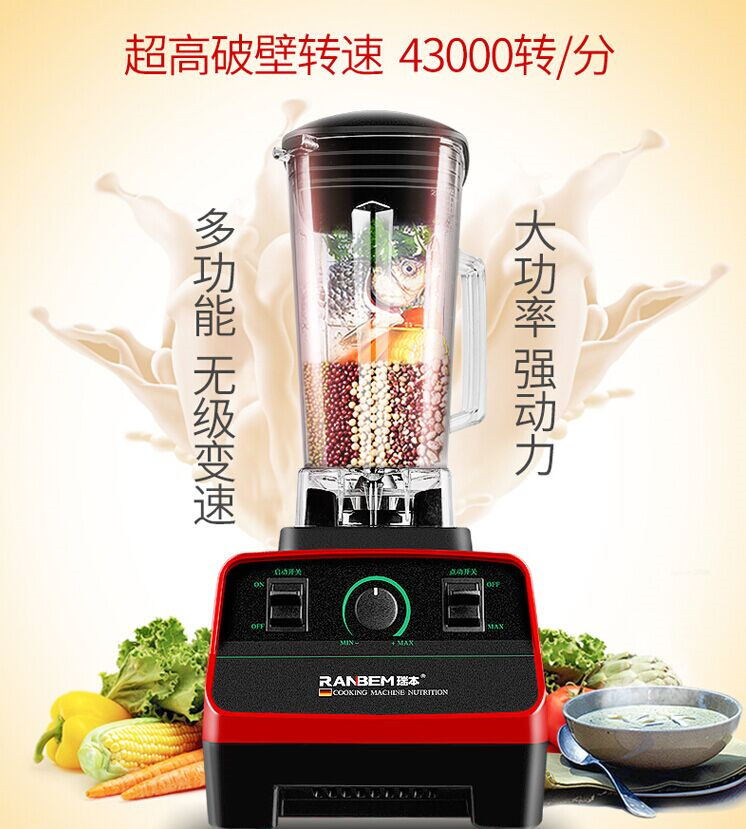 3HP 2200W BPA FREE 2L commercial grade home professional green smoothie blender Vita mixer juicer food processor liquidiser