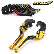 For SUZUKI GSXR600 GSXR750 GSXR 600 750 2004 2005 CNC Motorcycle Folding Extendable Brake Clutch Levers D25 new motorcycle adjustable folding extendable brake clutch lever for suzuki gsxr 600 750 gsxr600 gsxr750 96 03 gsxr1000 01 2004