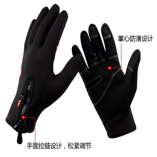 Motorrad Fahrrad Radfahren Wandern Military Reiten Skifahren Handschuhe Outdoor Sport Winter Warme Winddicht Handschuhe Windstopper Handschuhe