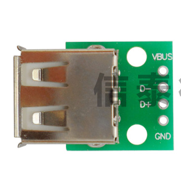 10PCS/LOT Type A Female USB To DIP 2.54MM PCB Board Adapter Converter Connector USB-03 4 Pin 2.0 Socket
