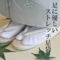 Женщины Японский Tabi Носки Кимоно Гета Сабо Флип-Флоп Белый Раскол Ног Косплей