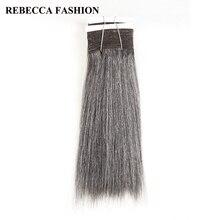 Rebecca Remy Braziliaanse Yaki Straight Menselijk Haar Weave 1 bundel 10 14 Inch Zwart Grijs Zilver Gekleurde Salon Haar extensions 113g