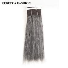 Rebecca Remy Brazilian Yaki Straight Human Hair Weave 1 bundle 10 14 Inch Black Grey Silver Colored Salon Hair Extensions 113g
