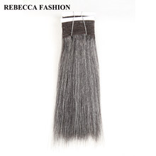 Rebecca Remy Brazilian Yaki Straight Human Hair Weave 1 bundle 10-14 Inch Black Grey Silver Colored Salon Hair Extensions 113g(China)