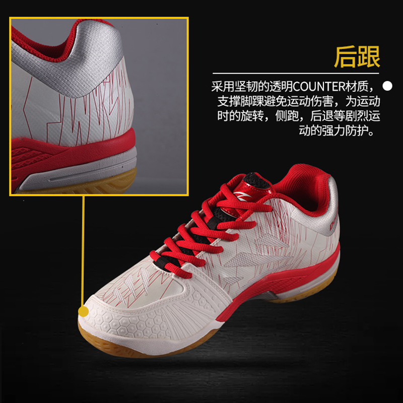 Premium Double Fish Men Women Durable Anti skip Cushioned Breathable Badmiton Table Tennis Shoes Outdoor Sports Training Sneaker in Table tennis shoes from Sports Entertainment
