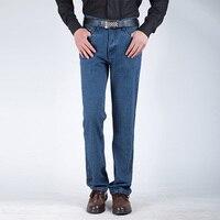 2017 Nowych Moda Jesień Zima Casual Slim Fit Jean Spodnie Men s Popularne Spodnie Męskie Spodnie Jeansowe Skinny Stałe 13M0442