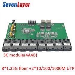 10/100/1000M 8 SC  2 RJ45 utp  Gigabit Ethernet switch Ethernet Fiber Optical Media Converter 8 Port 1.25G SC PCBA board