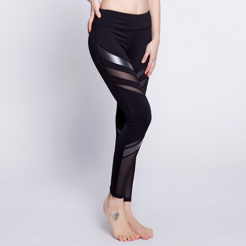 Eshtanga yoga tight Super quality Free Shipping Women Quick Dry Trousers font b Fitness b font
