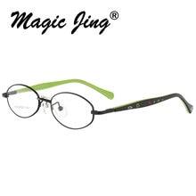 Малыша металла очки Очки полный обод близорукость Очки очки для коррекции зрения в оправе очки S036