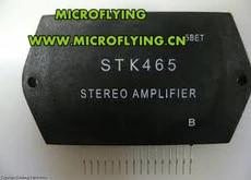 1PCS STARTING SALE   STK465 STK 465 ZIP-16 AF Power Amplifier IC