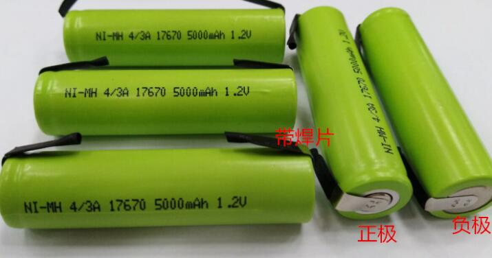 Nickel Metal Hydride Battery >> Us 59 99 10pcs Ni Mh Rechargeable Battery 17670 Nickel Metal Hydride Battery 4 3a 17670 5000mah1 2v With Solder Feet In Rechargeable Batteries From