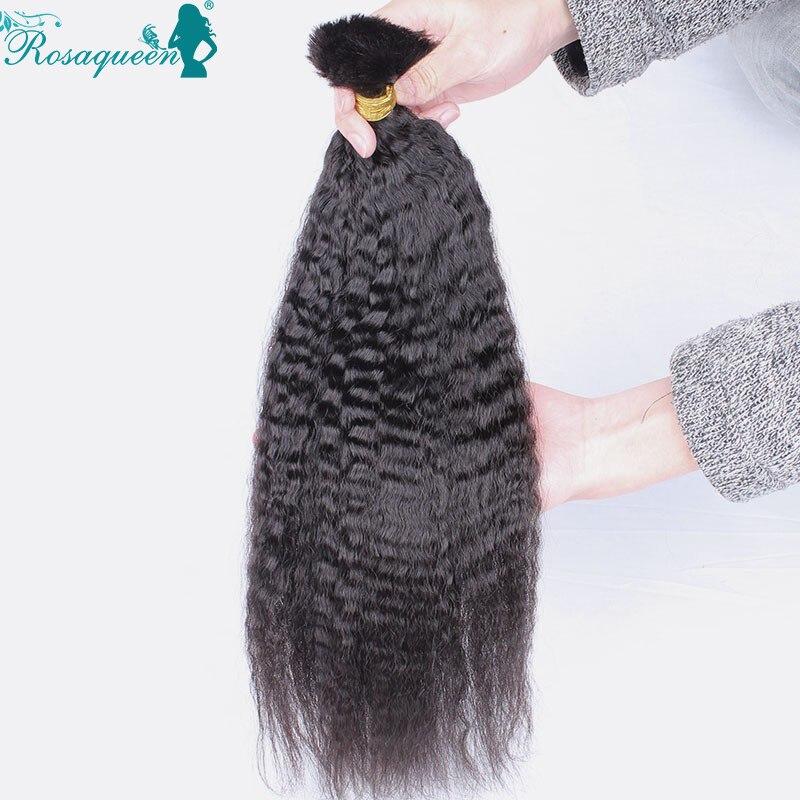 Human Braiding Hair Bulk Brazilian Virgin Kinky Straight Human Hair For Braiding Bulk No Attachment 1Pc/Lot Crochet Braid Hair