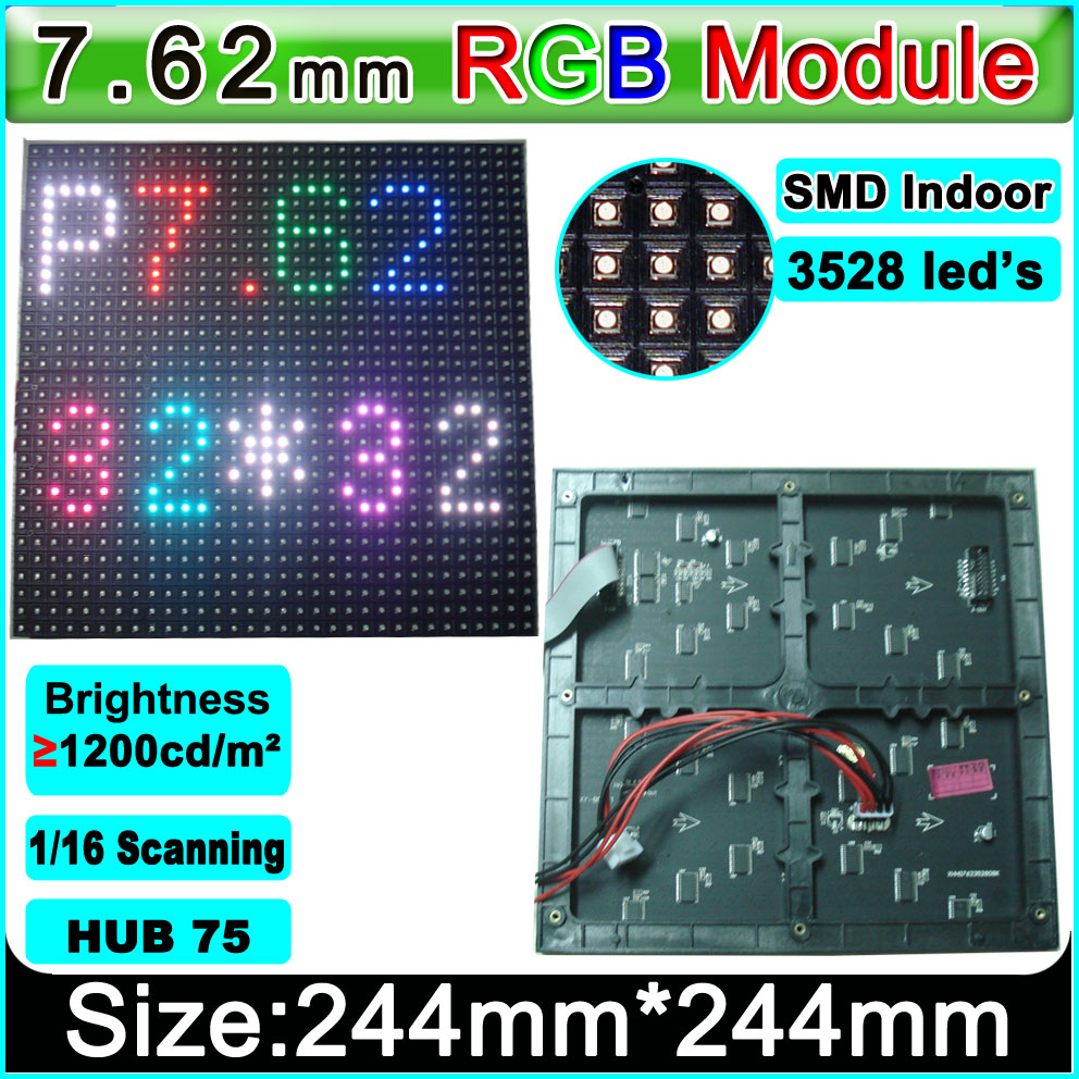 PH7.62 SMD 3 In 1 RGB LED Modules,Indoor Full Color LED Display Module 32*32Pixel, 244*244mm, Full Color Video Wall Unit Module