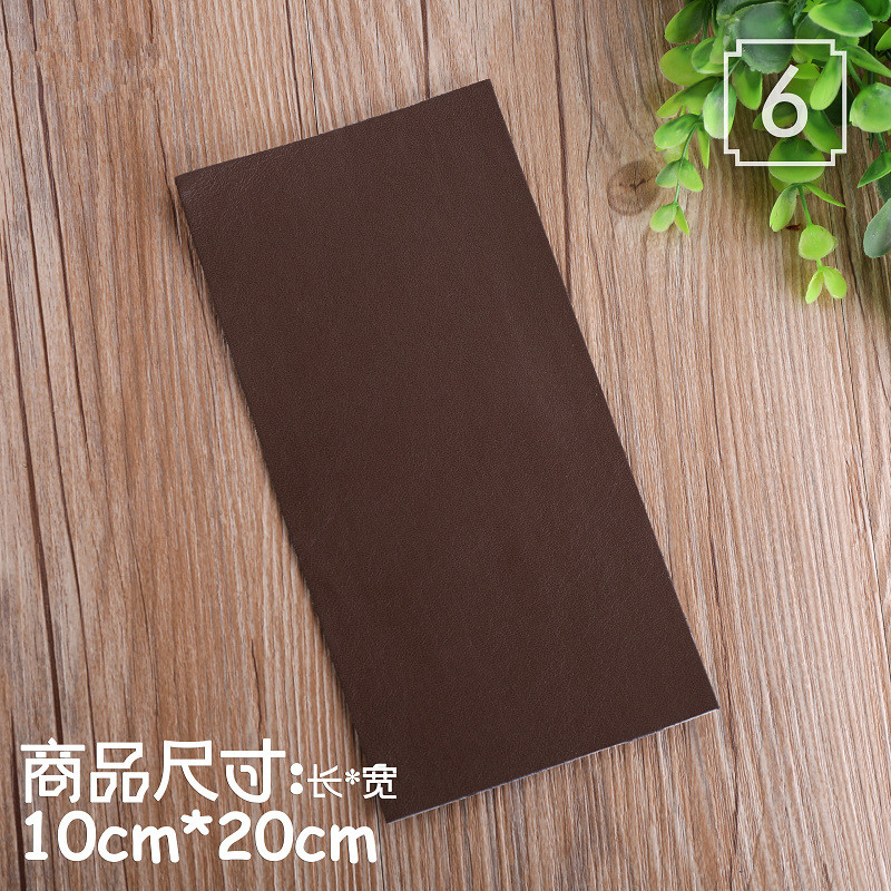 Sofa-Repairing-Patches-Fine-lines-Sheepskin-pattern-Leather-PU-Fabric-Stickers-Self-adhesive-stick-on-Scrapbook (3)