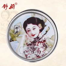 ShuYan Marca perfumes fragrâncias para mulheres Sólida desodorante pure elegante fresco umidade cuidados com a pele Beleza Essencial perfume sólido