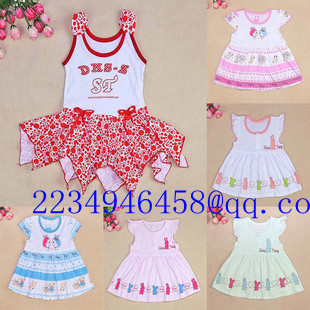all baby clothes - Kids Clothes Zone