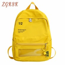 Canvas Women Backpack Letter Fashion Softback Concise Shoulders Back Pack Zipper Casual Chains Travel
