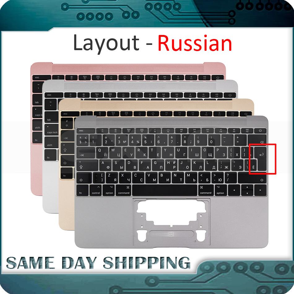 Pour Macbook 12 ''A1534 russe russie RU clavier w/Topcase Palm Rest Top Case 2015-2017 couleur or/gris/argent/or Rose