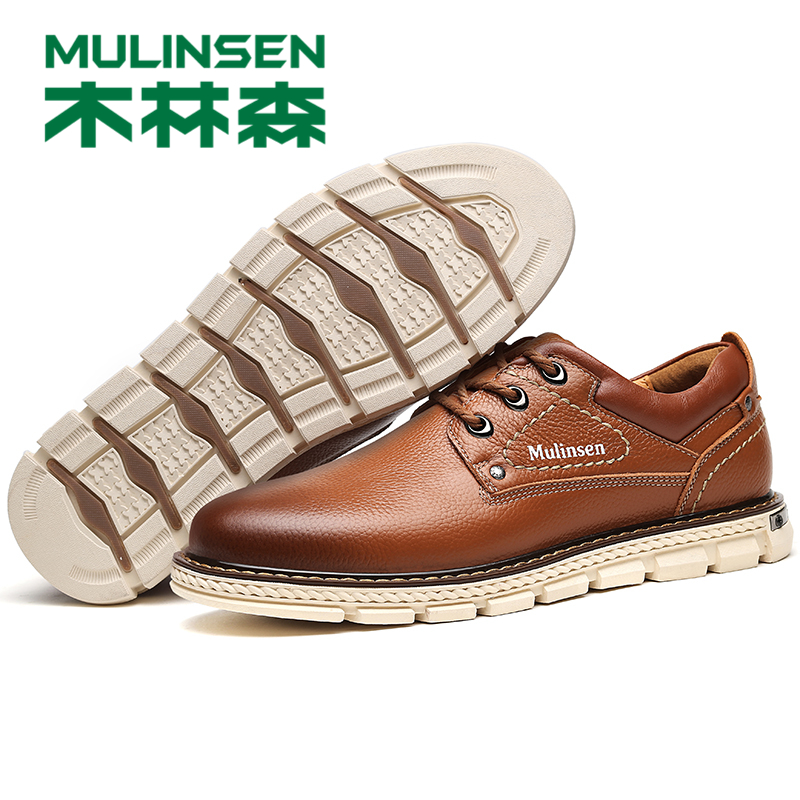 270116 MULINSEN Keep Warm Men Winter Boots High Quality pu Leather Casual Boots Working Fahsion Boots