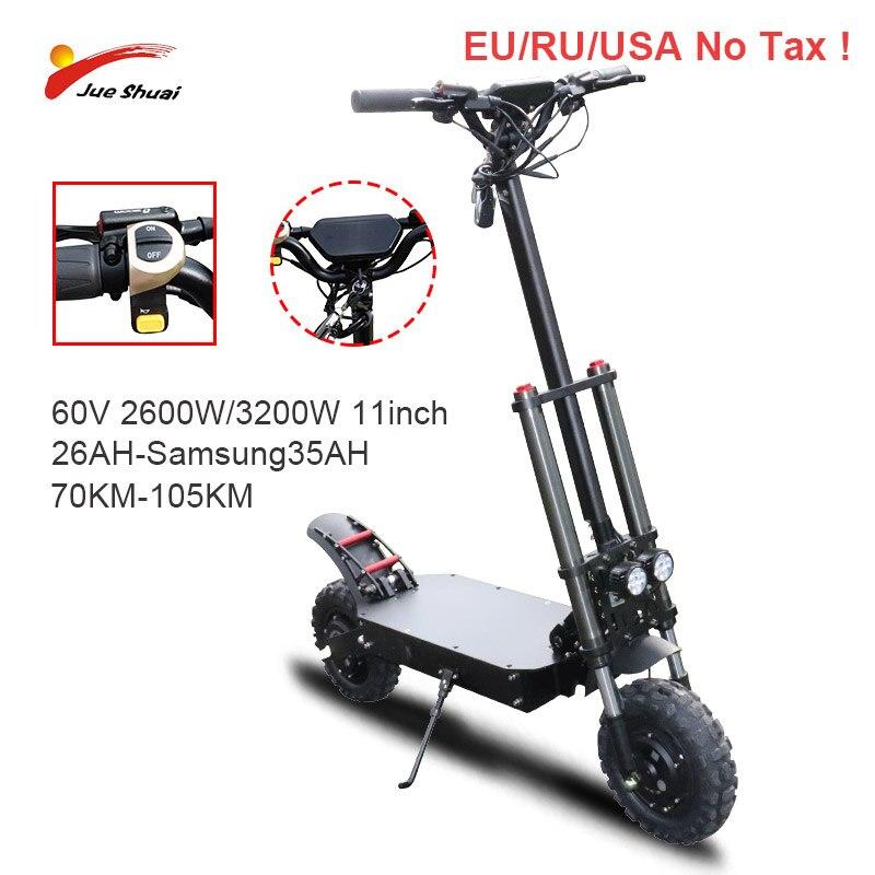 Puissant Scooter électrique 3200W 11