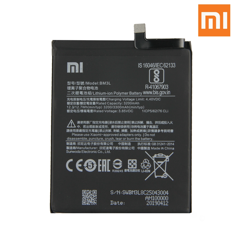 Image 4 - Xiao Mi Original Replacement Phone Battery BM3L For Xiaomi 9 MI9 M9 MI 9 BM3L Genuine Rechargeable Battery 3300mAh-in Mobile Phone Batteries from Cellphones & Telecommunications