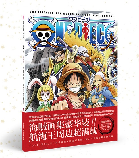 Anime One Piece Hardcover Album Painting Collection Drawing Book Postcards Posters Anime Around 1