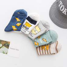 5 pairs Fashion  cartoon Women Cotton Socks Simpsons Family Novelty Cute New Print Funny Happy Casual women