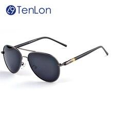 YYTZM Glasses Classical Men's Polarized Frog frame eyeglasses men sunglasses oculos de sol male coating  eyewears M2